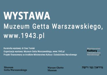"""""""Świadek Historii. Szpital Bersohnów i Baumanów"""""""
