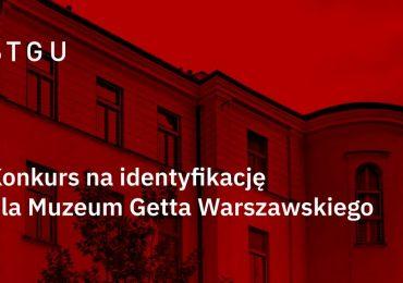 Konkurs na identyfikację dla Muzeum Getta Warszawskiego