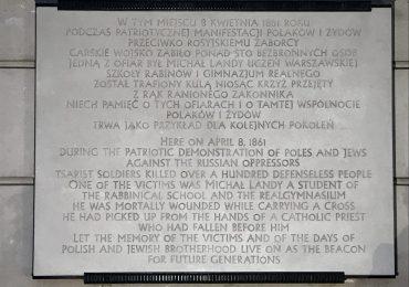 Odsłonięcie tablicy upamiętniającej Michała Landego.