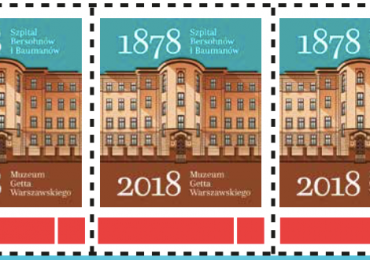 Rocznicowy znaczek pocztowy Muzeum Getta Warszawskiego.
