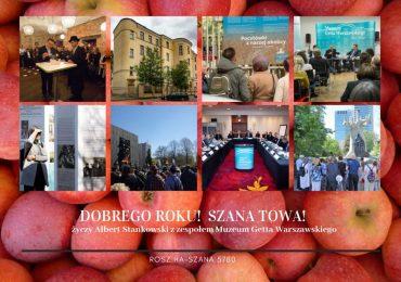 Rosz ha-Szana 5780